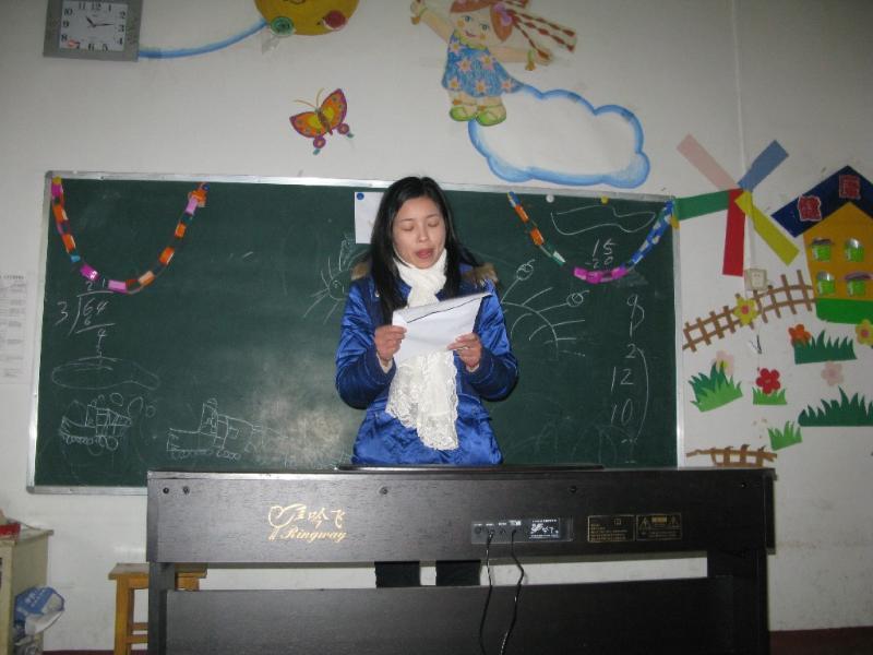 2017年幼儿园教师个人年终工作总结范文