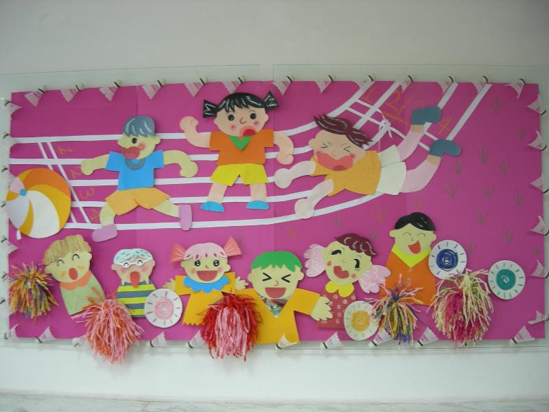 教培中心 第一幼儿园