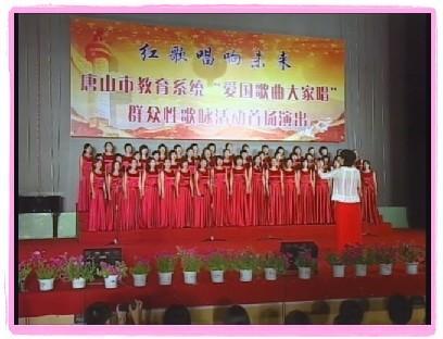 教师演唱歌曲《红星歌》